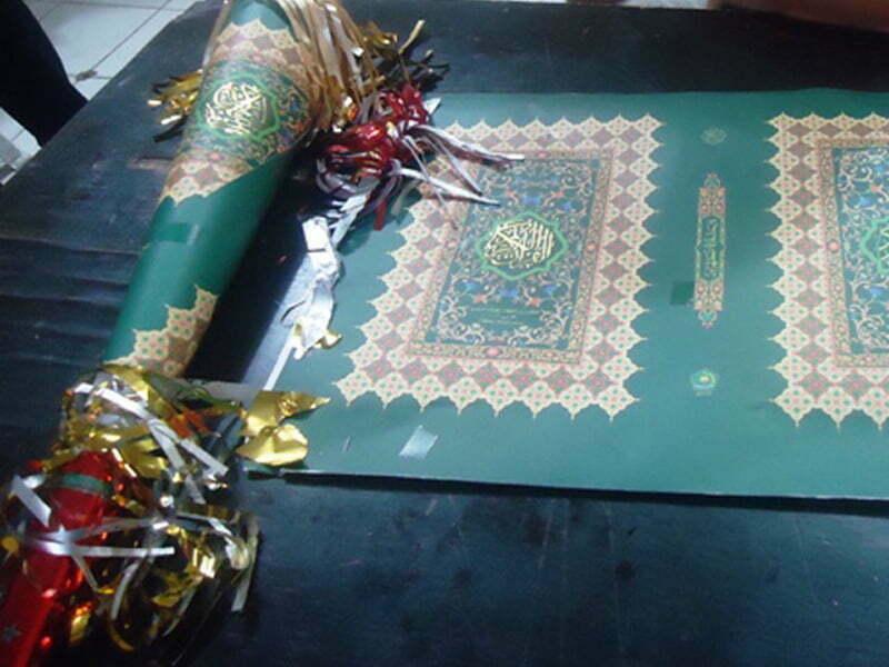 Terompet Quran 1 Kabar Sumbawa